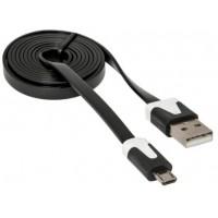 Кабель USB AM - microB