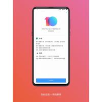 Обновление Xiaomi Mi Mix 3